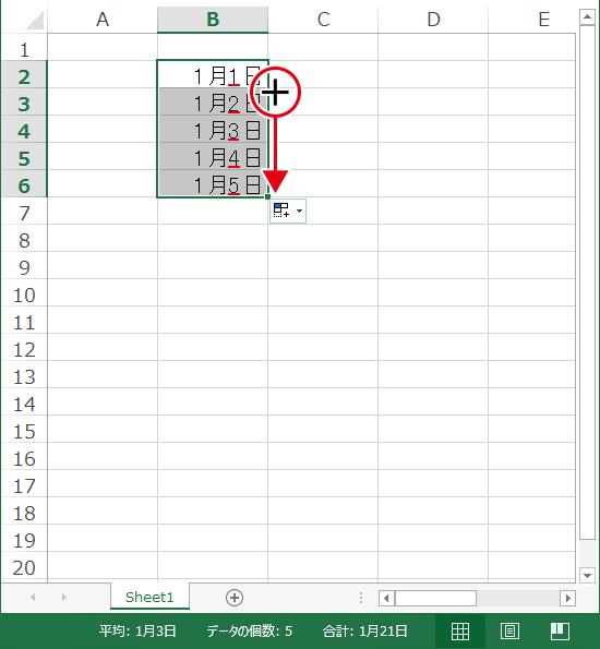 日付をドラッグするとオートフィルで1日加算された日付がコピー