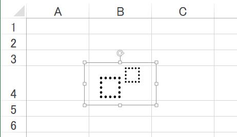 べき乗の上付き数字の入力欄が表示される