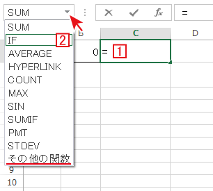エクセルのIF関数を使って#DIV/0!を消す