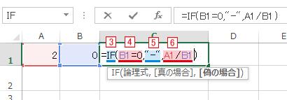 関数を「引数ウィンドウ」を開かずに数式から入力/修正