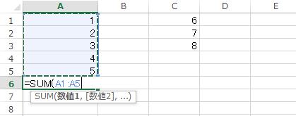 SUM関数の[数値1]の対象セルをドラッグして選択