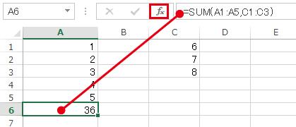 「関数の引数」ダイアログを再表示させて関数を修正する場合は[fx]ボタンで