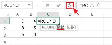 関数名を選択後[fx]ボタンを押下で「関数の引数」ダイアログボックス
