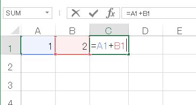 ExcelのシートをA1参照形式で利用