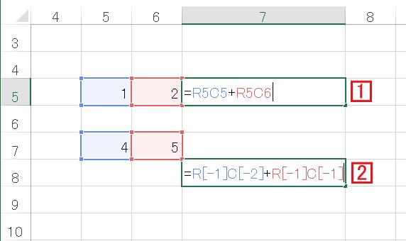 ExcelのR1C1参照形式